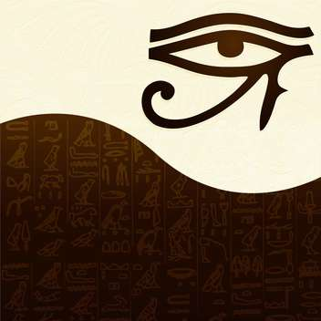 Vector illustration of all seeing eye hieroglyphic on brown and white background - Free vector #127214